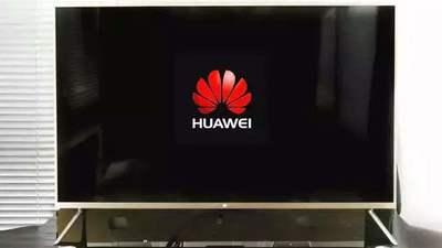 华为或于下个月发布智能电视,一年销售目标 1000 万台