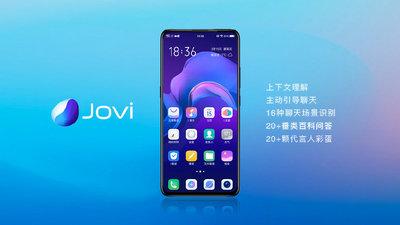 vivo Jovi 新增「语音购」服务,手机语音助手解锁新技能
