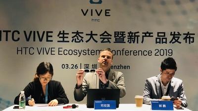 加速 XR 产品落地,高通骁龙预集成和优化 HTC VIVE WAVE 平台