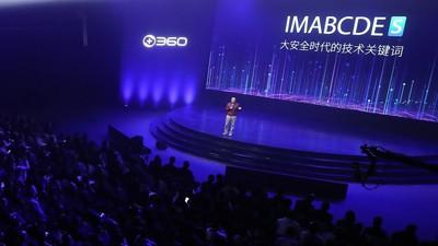 老周的 IoT 发布会:360 的首款 AI 音箱,来了!