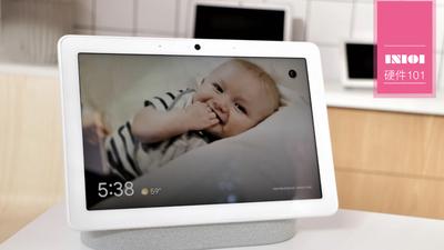 Nest Hub Max 上手:同样的大尺寸、摄像头,体验能比 Echo Show 好在哪里?