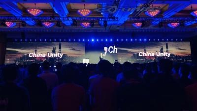 Unite Shanghai 2019:践行中国本土化,为开发者打造创新、运营、 变现的生态体系