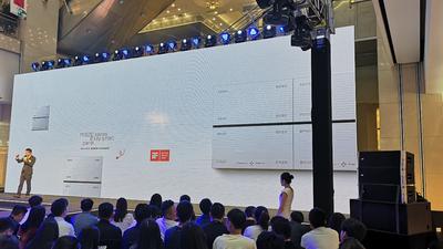 科大讯飞携手德国摩根发布智能语音面板、智能闹钟