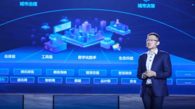 腾讯邱跃鹏:「云」会成为产业互联网的标配