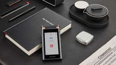 科大讯飞发布智能录音笔,发力 C 端市场兑现 AI 技术红利