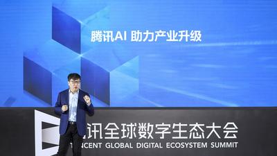 落地上百个行业,腾讯 AI 交出了产业互联网领域的成绩单