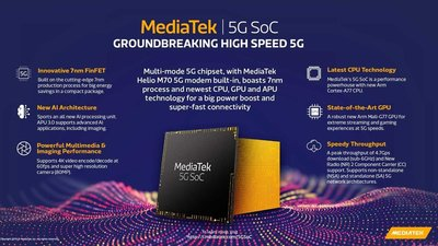联发科公布首款 7nm 制程 5G 移动芯片,首批搭载的终端预计 2020 年上市