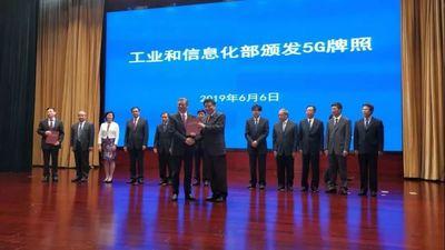 未来已至,中国工信部正式发放 5G 商用牌照