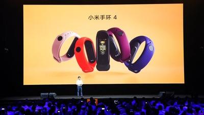 小米手环 4 发布:彩屏+小爱同学,离智能手表更进一步