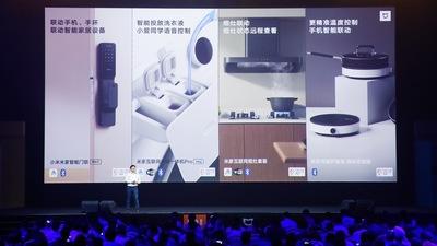 米家新品发布会:6 大新品、3 大原则,还有复联、锋味等多个热门 IP