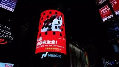 中美贸易摩擦升级,中国科创企业的品牌出海出路在哪里?