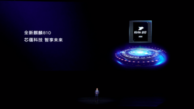 华为发布麒麟 810 芯片,7nm 制程+自研达芬奇架构 NPU
