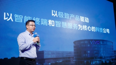 vivo 5G 手机 Q3 上市、AR 眼镜首秀,未来还有智能手表和耳机