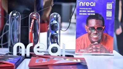 Nreal 与中兴、高通、网易 AR 达成合作,推进 5G XR 产品落地 | MWC19