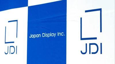 传苹果有意向日本显示器公司 JDI 投资 1 亿美元,后者 60% 订单来自苹果