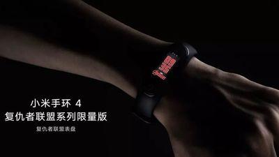 小米手环 4 复联版上架:英雄定制表带、表盘、没有 NFC 功能,售价 349 元