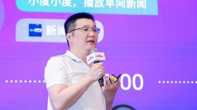 蜻蜓 FM 张强谈 5G IoT 时代音频内容消费的新机遇