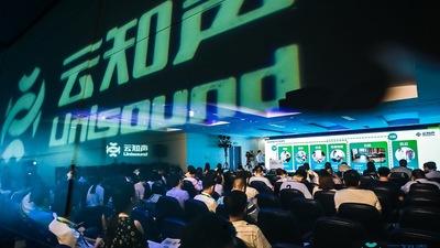 独揽医疗语音 8 成市场、推出多款医疗产品,云知声如何布局医疗 AI 市场