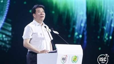 公安部副局长郭启全:三步走应对网络战 | ISC 2019