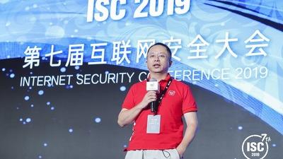 周鸿祎:用作战的视角看待网络安全,360 将重返企业安全 | ISC 2019