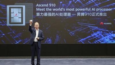 华为发布算力最强 AI 处理器 Ascend 910 及全场景 AI 计算框架 MindSpore