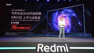 70 英寸大屏、3799 元,Redmi 首款智能电视发布
