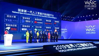"""小米集团入选 """"人工智能国家队"""",继续深耕智能家居产业"""