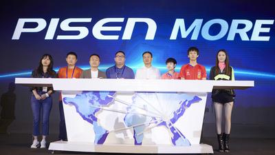 数码配件老兵品胜发布 PISEN MORE 战略,开启品牌新生态