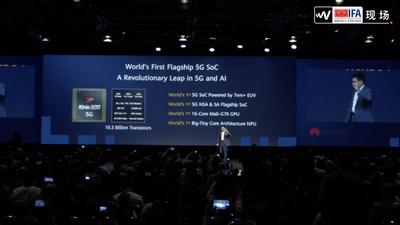 麒麟 990 正式发布:最强 5G+AI 手机芯片