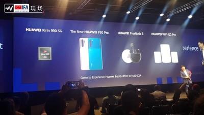 华为麒麟 990 来了!最好的 5G、最好的 AI、最好的性能,吊打高通和三星 | IFA 2019