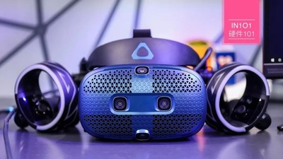 Vive Cosmos 轻体验:观感清晰度提升、佩戴舒适度加强、交互体验升级