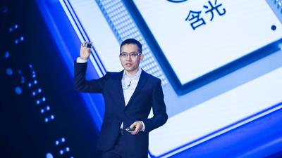 全球最高性能 AI 芯片,阿里巴巴平头哥含光 800 正式发布 | 云栖大会