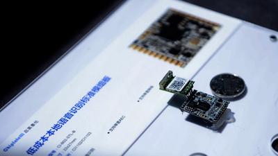 启英泰伦语音 AI 芯片 CI110X 系列:助力设备商快速实现智能化