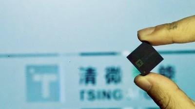 清微智能 TX510:可重构超低功耗多模态智能计算芯片