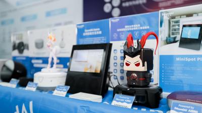 声智科技 SoundAI Azero,全链条远场智能交互系统