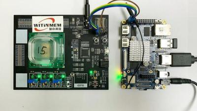 知存科技:智能语音 NOR Flash 存算一体 AI 芯片