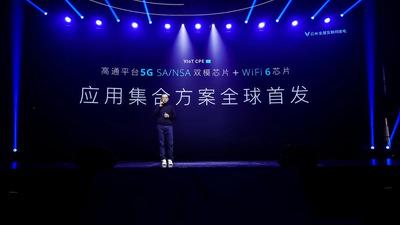 云米发布全球第一款混合网络 5G CPE 路由器 + 高端品牌 coKiing 旗下 AI 智能空调
