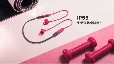 荣耀发布 xSport Pro 运动蓝牙耳机,续航 18 小时,399 元