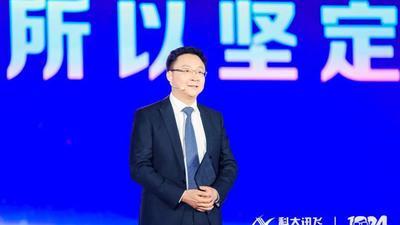 科大讯飞刘庆峰:人工智能将为各个行业赋能,人机耦合无所不在