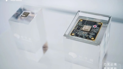地平线旭日二代发布:做芯片只是过渡,不是终局