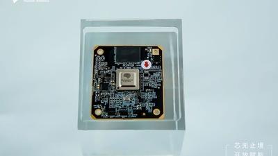 地平线旭日二代边缘 AI 芯片,面向 AIoT 智能应用的加速引擎