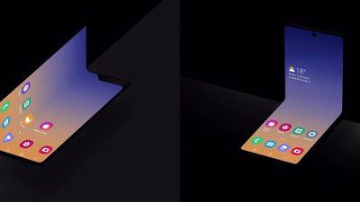 三星亮相新款折叠手机,上下翻折,类似翻盖手机