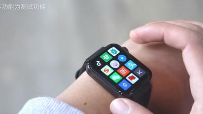 小米喜提能刷弹幕的智能手表,价格屠夫能否再造手环时代的传奇?