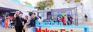 Maker Faire Shenzhen 2019:用可持续发展观解决 Maker 的可持续发展难题
