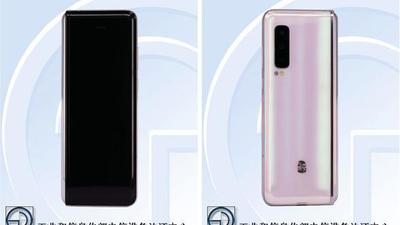 Galaxy Fold 的升级版,三星 W20 5G 折叠手机将于 11.19 发布