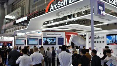 ArcSoft 虹软携视觉开放平台、智能座舱视觉解决方案亮相高交会