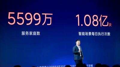 小米推出 6 元 BLE Mesh 模组,继续降低 IoT 接入门槛