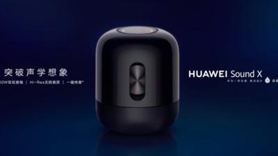 华为高端智能音箱 Sound X:支持空间感知一碰传音,售价 1999 元