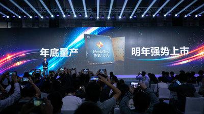 联发科 5G 芯片天玑 1000 发布:定位旗舰级、支持 5G 双卡双待