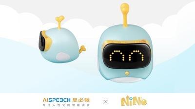 NiNo 发布孕教早教机器人,搭思必驰全链路语音交互技术